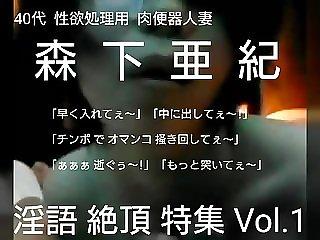 Japanese MILF AKI MORISHITA
