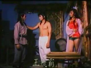 Taiwan 80s vintage enjoyment 14